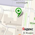 Местоположение компании Вологодская лаборатория судебной экспертизы Министерства юстиции РФ