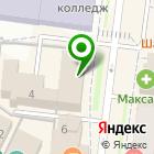 Местоположение компании Вологодская лаборатория судебной экспертизы