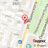 Ярославская межрегиональная коллегия адвокатов