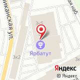 ПАО РЖД-Логистика