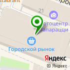 Местоположение компании Вологодский городской рынок