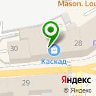 Местоположение компании Интер-Сервис