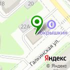 Местоположение компании Магазин строительных и хозяйственных товаров