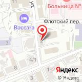 ООО Бисс-Стройсервис