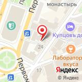 Волга-тур