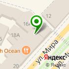Местоположение компании АРТ-ХОББИ