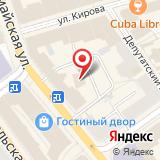 Копицентр на Первомайской