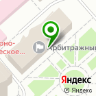 Местоположение компании Арбитражный суд Вологодской области