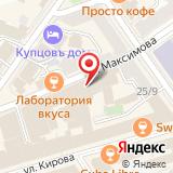 Ярославская Школа олимпийского резерва