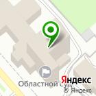 Местоположение компании Вологодский областной суд