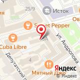 Государственная инспекция по маломерным судам Ярославской области