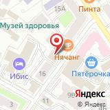 ООО Российские справочники