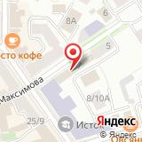 Ярославский областной дом народного творчества