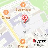 Ярославская ДЮСШ №20