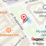 Ярославская городская адвокатская контора