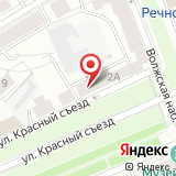 ООО Ярославский Центр по Управлению Персоналом