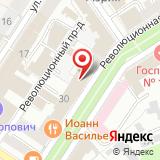 ООО Ярославль-Промбезопасность
