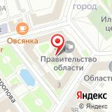 Управление делами Правительства Ярославской области