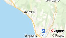 Гостиницы города Кудепста на карте