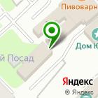 Местоположение компании Бетонит