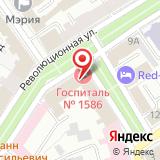 Ярославский гарнизонный военный госпиталь