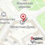 Территориальное Управление Федеральной службы финансово-бюджетного надзора в Ярославской области