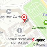 Кирилло-Афанасиевский мужской монастырь Ярославской Епархии Русской Православной Церкви