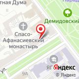 ООО Инфоком