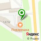 Местоположение компании Мир автотюнинга