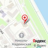 Департамент образования Мэрии г. Ярославля