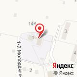 Администрация Дядьковского сельского поселения