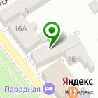 Местоположение компании Языковая школа Дмитрия Никитина