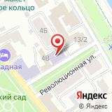 Ярославская духовная семинария