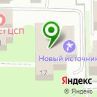 Местоположение компании АвтоВинил