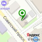 Местоположение компании СлавКлиматСтрой