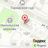 ООО Центр по выполнению работ и оказанию услуг природоохранного назначения