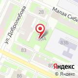 Вологодская региональная лаборатория СевНИИЛХ