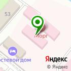Местоположение компании Бюро судебно-медицинской экспертизы Вологодской области