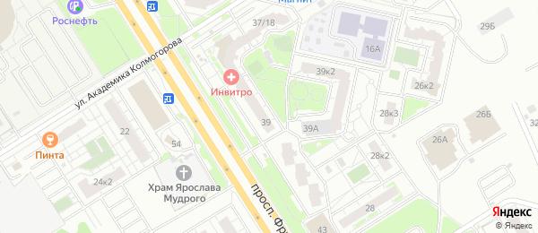Анализы в городе Ярославль в Lab4U