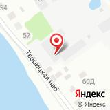 Межшкольный учебный комбинат №1 Заволжского района