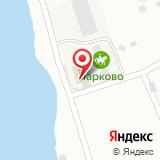 Парково