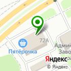 Местоположение компании Тепловоз