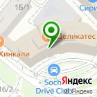 Местоположение компании Центр качества
