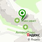 Местоположение компании Промтовары