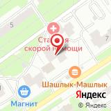Центр обеспечения функционирования образовательных учреждений Заволжского района
