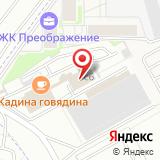 Теплоком-Ярославль