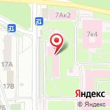 Ярославская областная клиническая больница