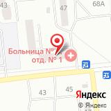 Поликлиника МСЧ ЯЗДА