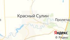 Гостиницы города Красный Сулин на карте