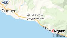 Гостиницы города Цандрипш на карте